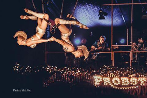 Trapeze and Trapeze Artistes