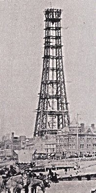 Blackpool Tower in 1940